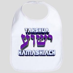 Yahshua! Bib