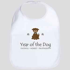 """""""Year of the Dog"""" Bib"""