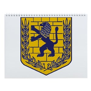 Lion Judah Calendars - CafePress