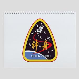 Shenzhou Logo Wall Calendar