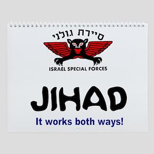 Israel Defense Forces Wall Calendar