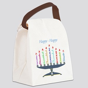 Spelling Chanukah 2 Canvas Lunch Bag