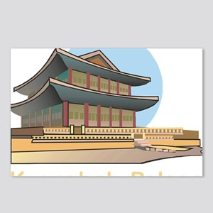 Kyongbok Palace1Bk Postcards (Package of 8)