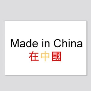 Made in China 2 Postcards (Package of 8)