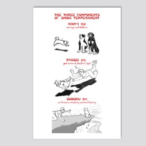 The 3 Components of Shiba Temperament Postcards (P