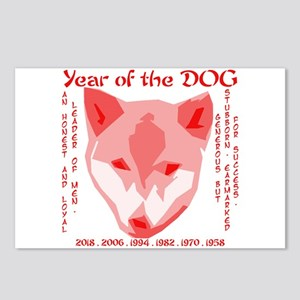 Year Of The Dog Postcards - CafePress