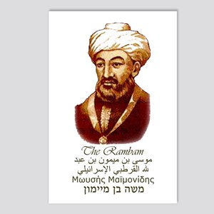 Rambam Postcards (Package of 8)
