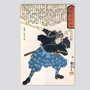 Miyamoto Musashi Two Swords Postcards (Package of