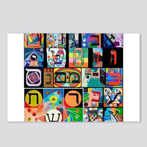 The Hebrew Alphabet Postcards (Package of 8)