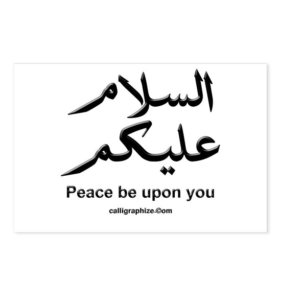 Peace Be Upon You Arabic Postcards Package Of 8 By Custom Arabic Calligraphy Calligraphize Cafepress