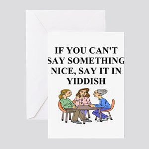 jewish yiddish wisdom Greeting Cards (Pk of 10)
