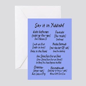 Say it in Yiddish Greeting Cards (Pk of 10)