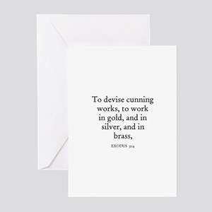 EXODUS  31:4 Greeting Cards (Pk of 10)