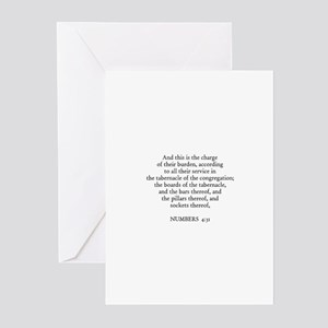 NUMBERS  4:31 Greeting Cards (Pk of 10)