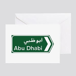 Abu Dhabi, United Arab E Greeting Cards (Pk of 10)