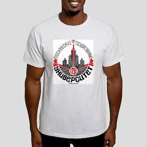 Moscow U Light T-Shirt