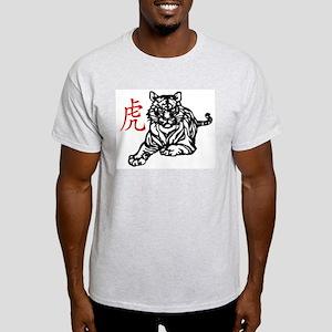 Chinese Tiger Light T-Shirt