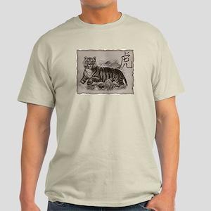 Chinese Zodiac T-Shirt - Men's Ash Grey