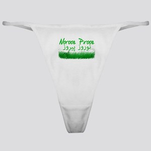 Persian New Year Classic Thong