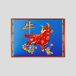Chinese Zodiac Ox Area Rugs - CafePress