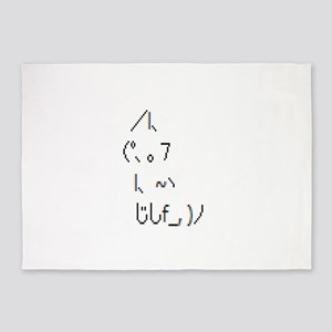 Text cat 5'x7'Area Rug