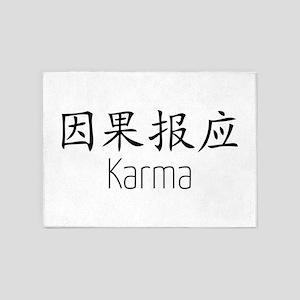 Karma 5'x7'Area Rug