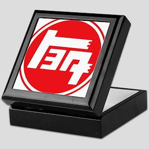 TEQ logo red large Keepsake Box