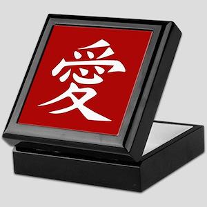 Love - Japanese Kanji Script Keepsake Box