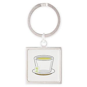 cde4ffab8b5 Green Tea Keychains