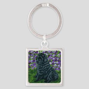 bel shep purple flower baby Square Keychain