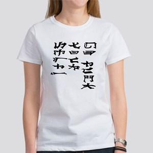 Ancient Chinese Secret Women's T-Shirt