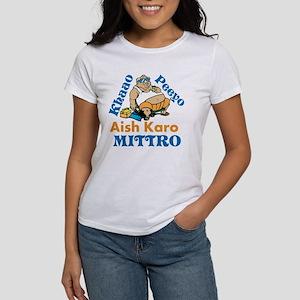 Makhan's Women's T-Shirt
