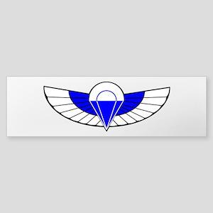 SAS Parchutist Badge Sticker (Bumper)