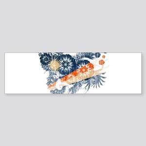 Marshall Islands Flag Sticker (Bumper)