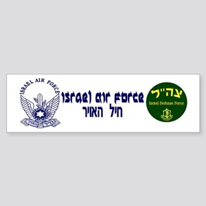 Israel Air Force Blue Sticker (Bumper)