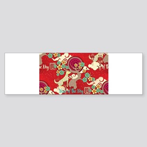 chinese new year dog Bumper Sticker