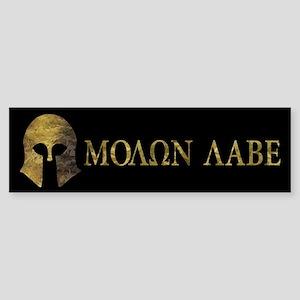 Molon Labe, Come and Take Them (camo version) Bump
