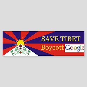 Save Tibet - Boycott Google