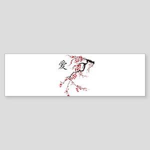 Cherry Blossom Sticker (Bumper)