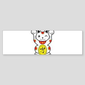 Lucky Cat Bumper Sticker