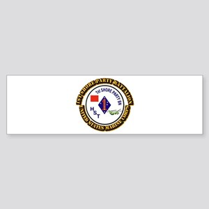 USMC - 1st Shore Party Battalion with Text Sticker