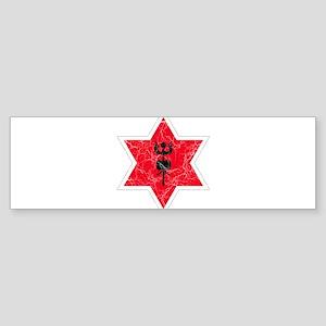 Nepal Roundel Sticker (Bumper)