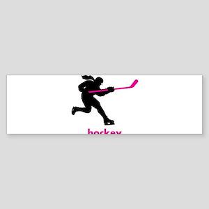 Play Hockey Bumper Sticker