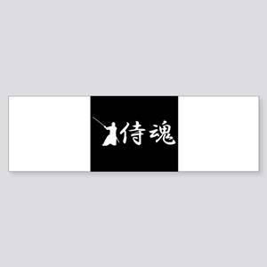 Samurai spirit Sticker (Bumper)