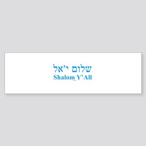 Shalom Y'All English Hebrew Sticker (Bumper)