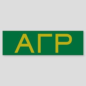 Alpha Gamma Rho Letters Sticker (Bumper)