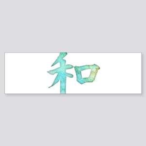 Kanji - harmony Bumper Sticker