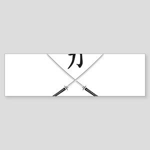 samurai sword Sticker (Bumper)