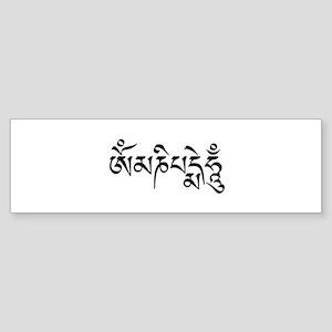 Om Mani Padme Hum Mantra in Tibetan Sticker (Bumpe