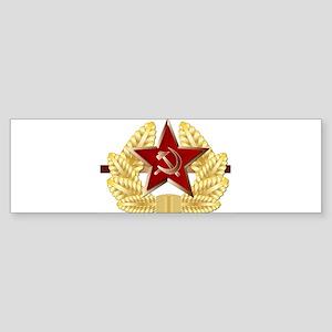 Soviet Cap Badge Bumper Sticker